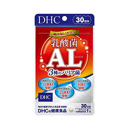DHC(ディーエイチシー) 乳酸菌AL 3種のバリア菌の商品画像