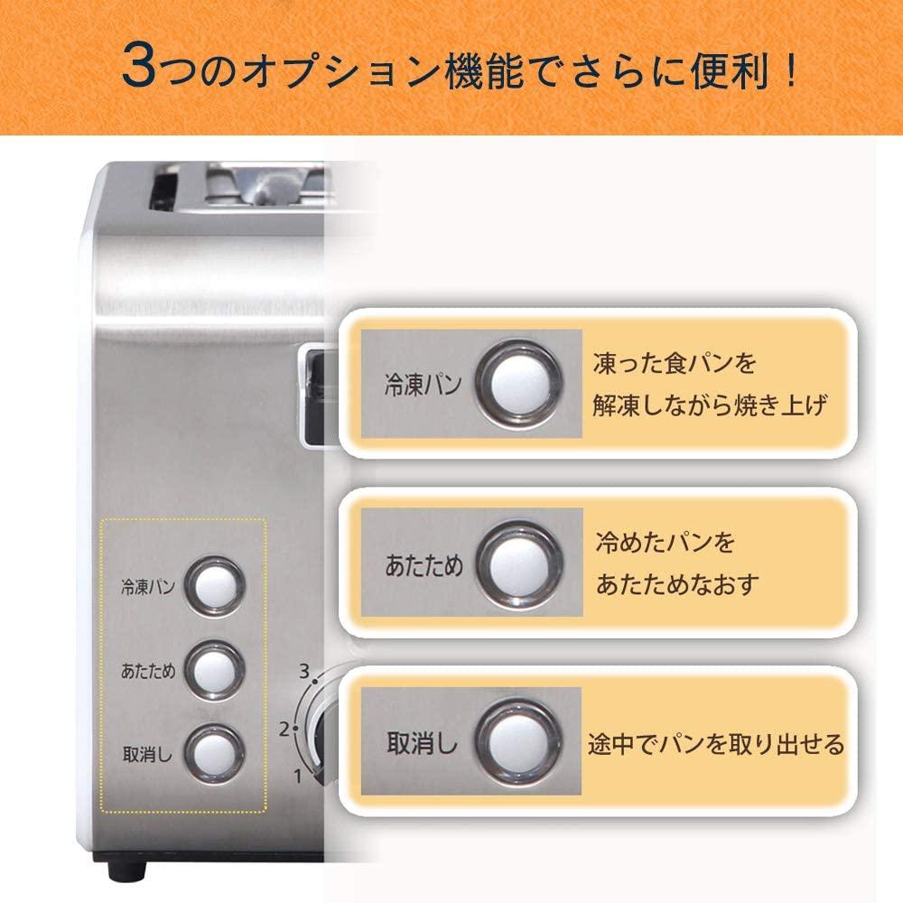 IRIS OHYAMA(アイリスオーヤマ) ポップアップトースター 白 IPT-850-Wの商品画像5