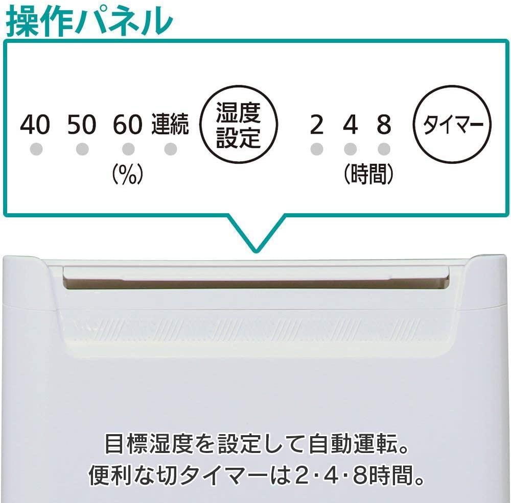 IRIS OHYAMA(アイリスオーヤマ) コンプレッサー式 除湿機 DCE-6515の商品画像4