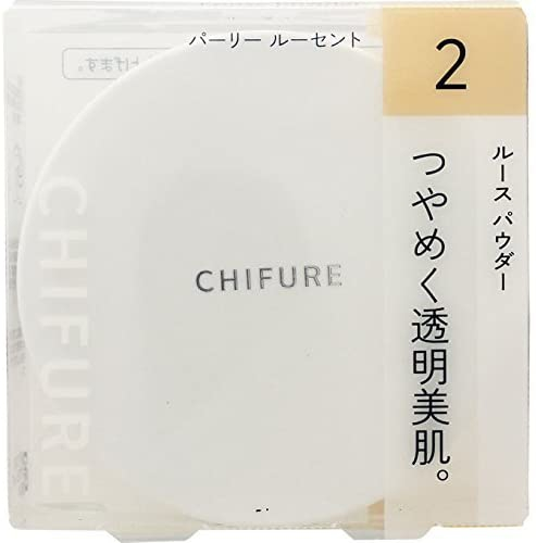 CHIFURE(ちふれ)ルース パウダーの商品画像