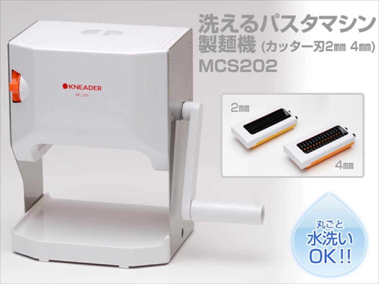 日本ニーダー(KNEADER) 洗える製麺機 麺や MCS203の商品画像3