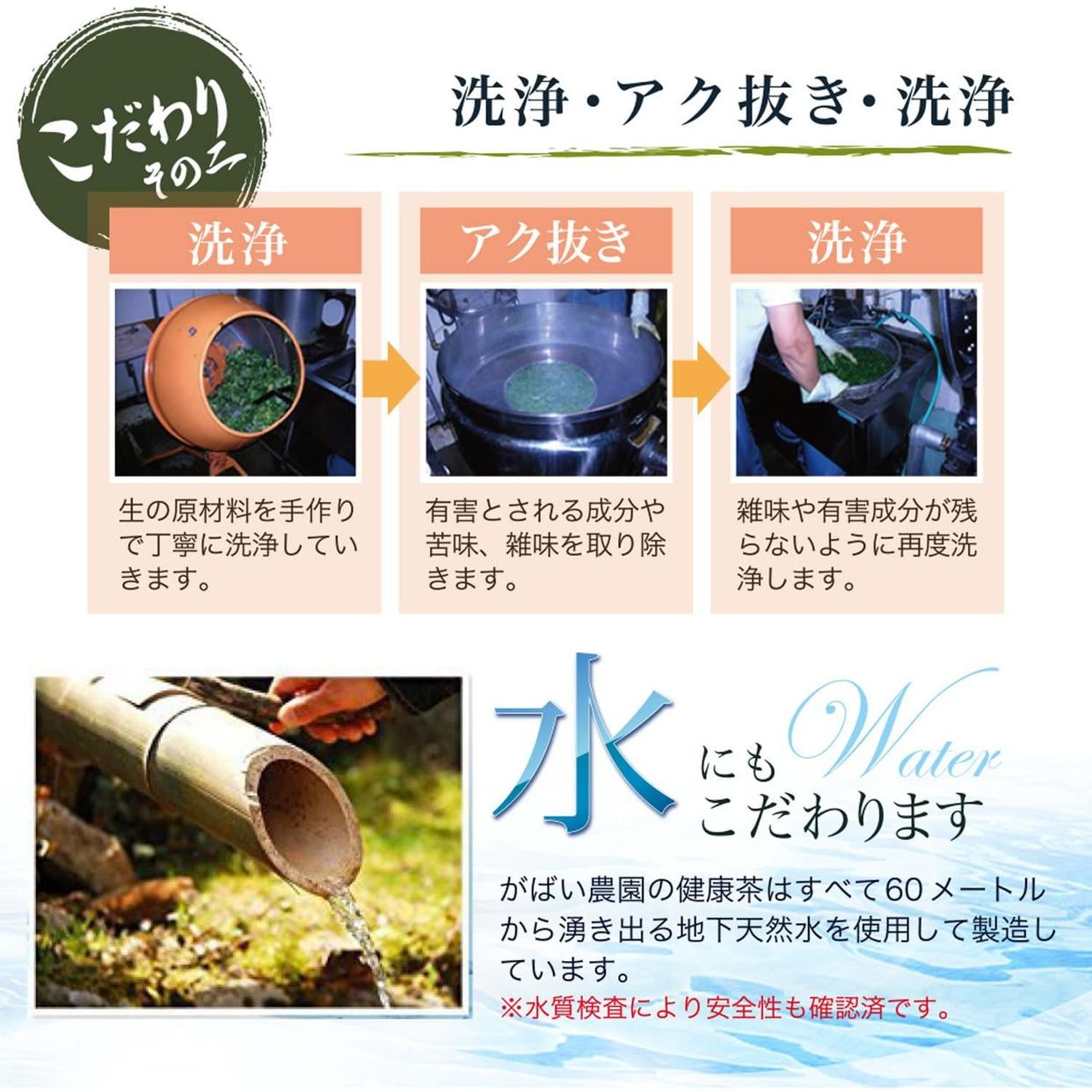 がばい農園 国産 赤なた豆茶の商品画像4