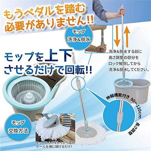 WECAN JAPAN(ウィキャン) 手回し回転モップ ss9982の商品画像5