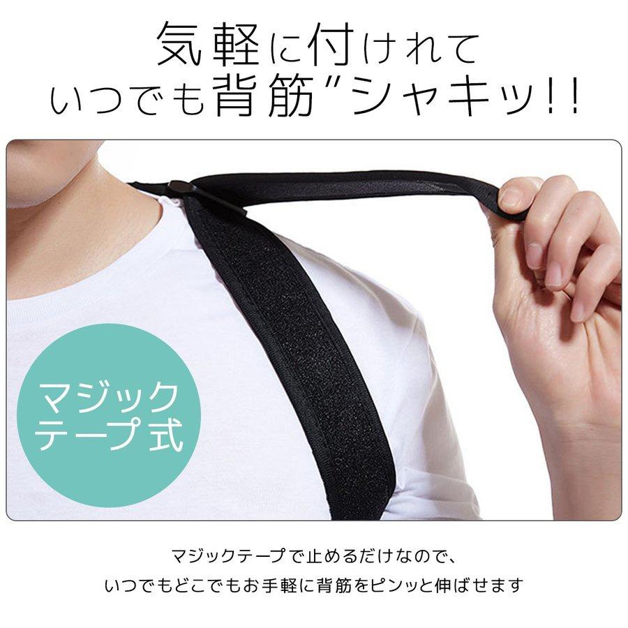Mujina(ムジナ) 背筋矯正ベルトの商品画像4