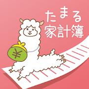 BearTail X(ベアータイルエックス) 家計簿レシーピ!の商品画像
