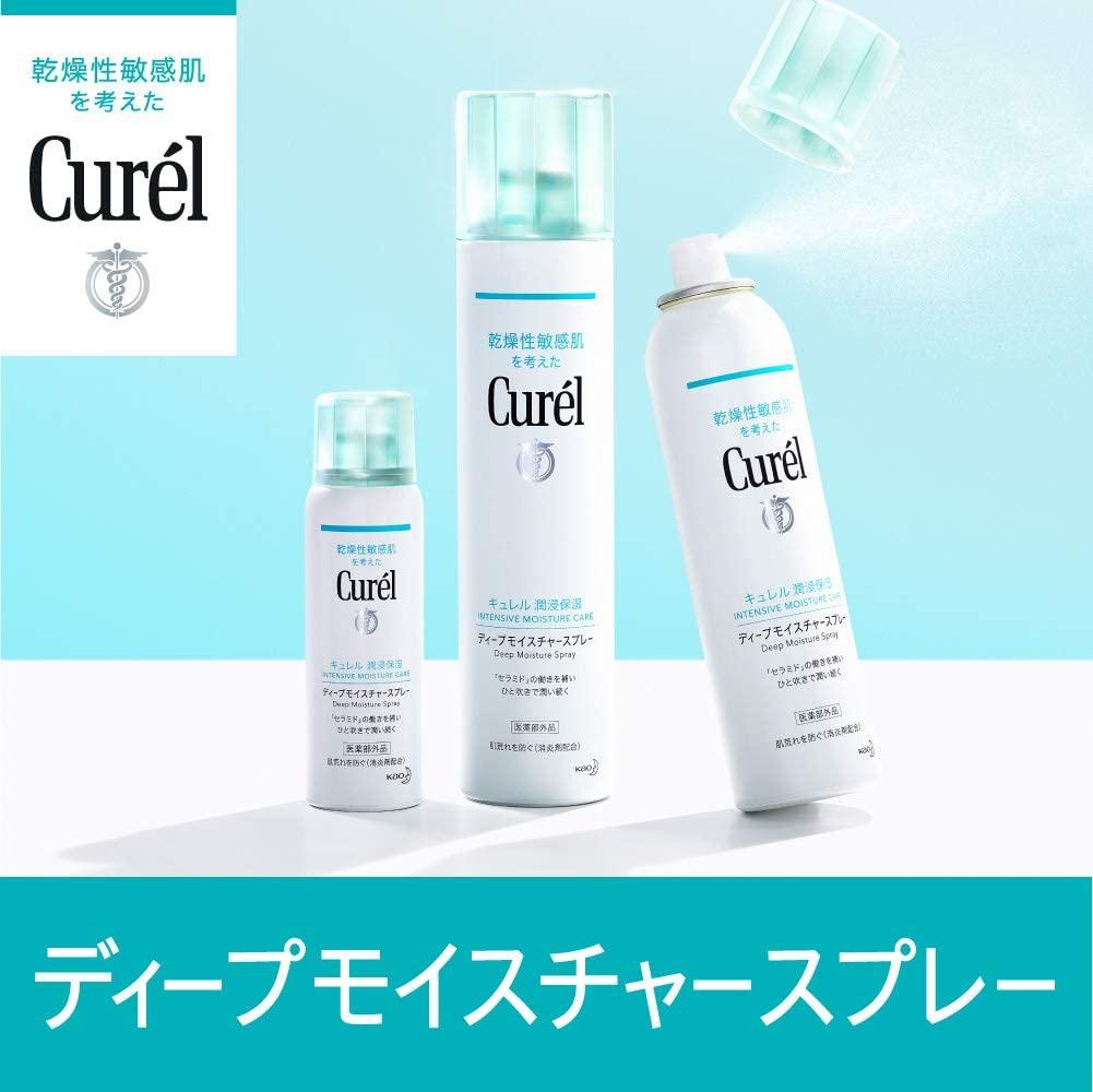 Curél(キュレル) ディープモイスチャースプレーの商品画像8