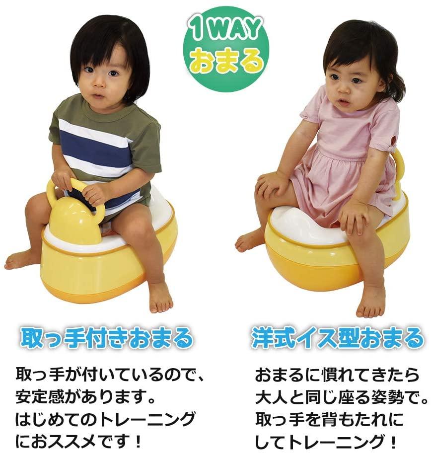 永和(EIWA) 3WAYおまるの商品画像3