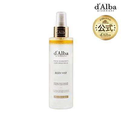 d'Alba(ダルバ) ホワイト トリュフ ボディグロウ スプレー セラムの商品画像