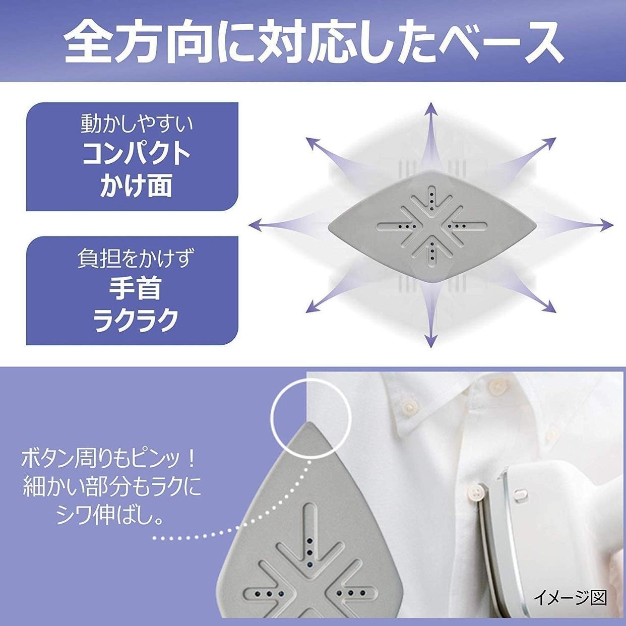 日立(HITACHI) 衣類スチーマー CSI-RX2の商品画像10