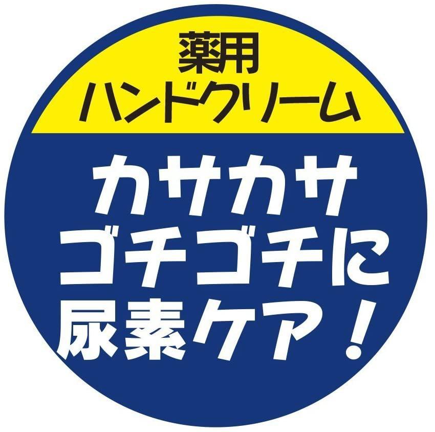 資生堂(SHISEIDO) 尿素10%クリームの商品画像5