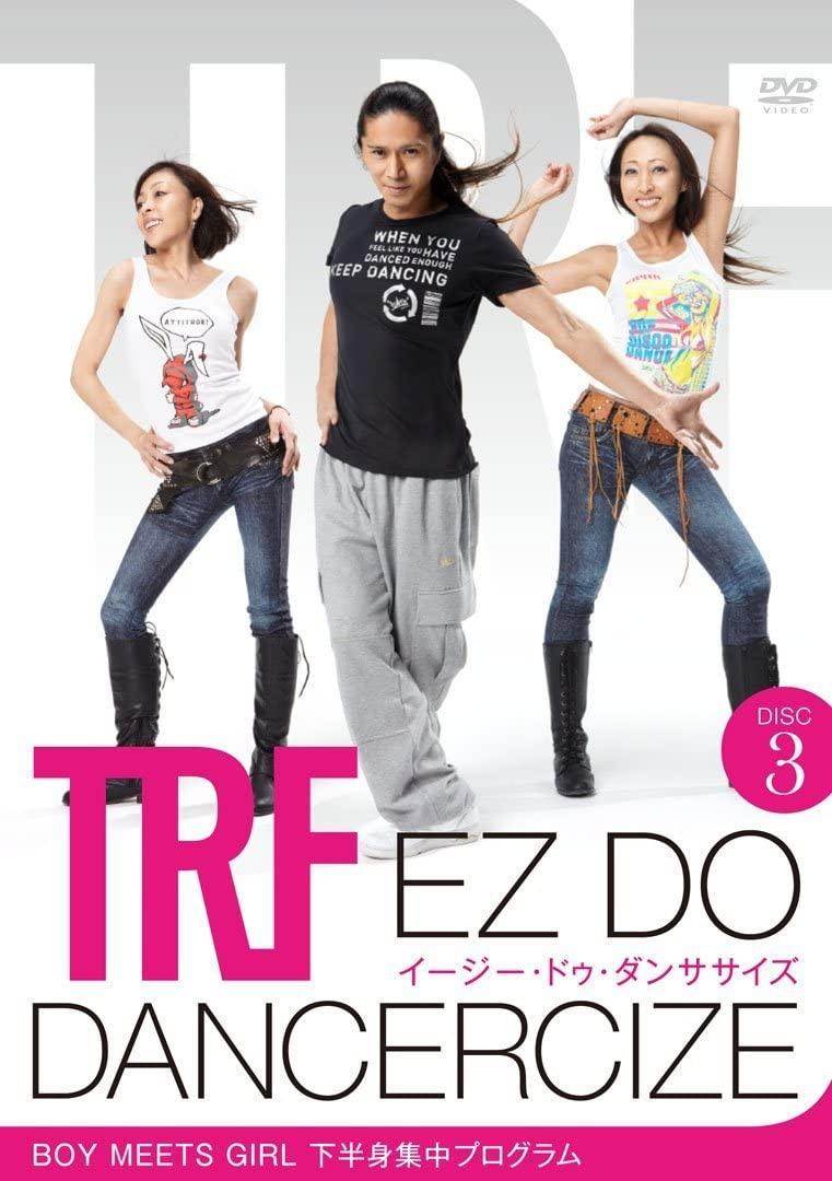 Shop Japan(ショップジャパン) TRF イージー・ドゥ・ダンササイズ EZ DO DANCERCIZEの商品画像5