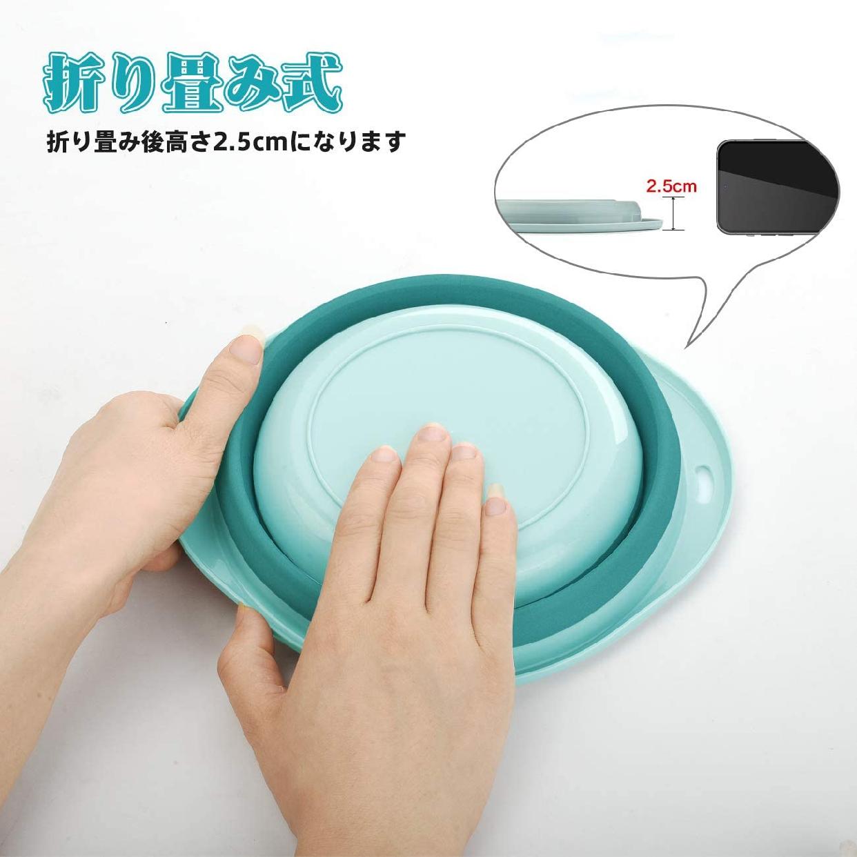 MM&UU(エムエムアンドユーユー) 洗い桶 折り畳み 2点セット ピンクとブルーの商品画像4