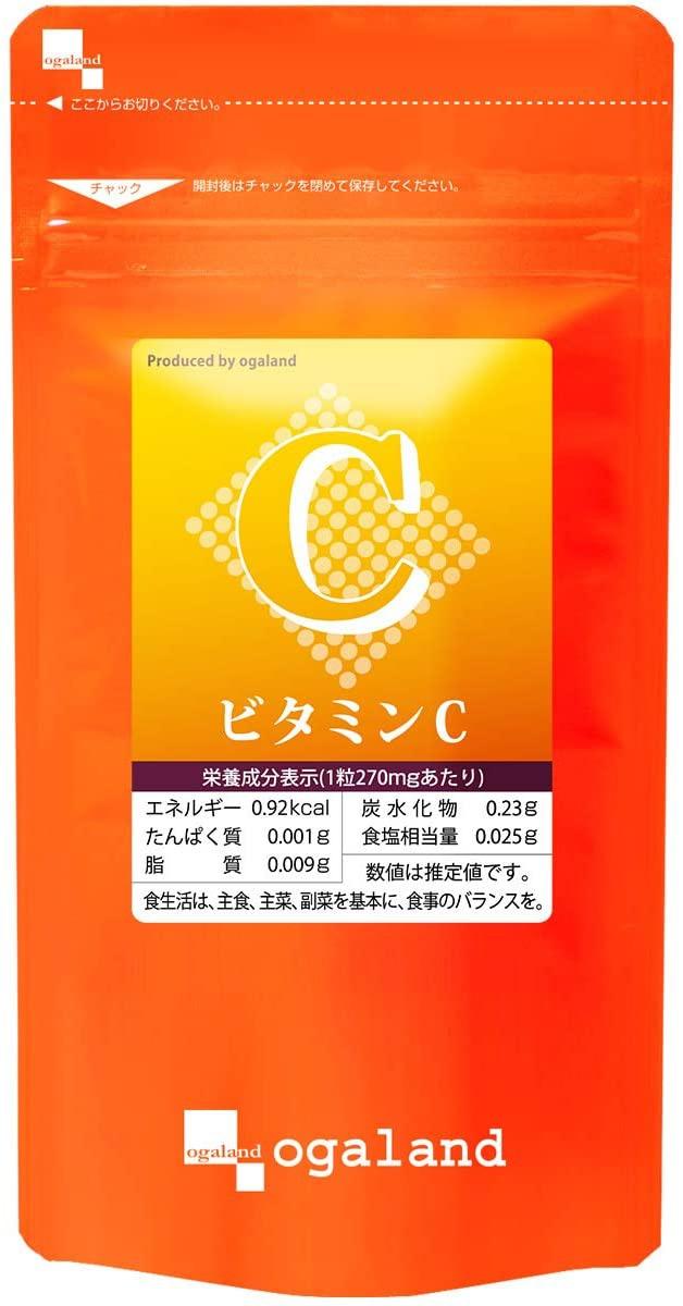 ogaland(オーガランド) ビタミンCの商品画像