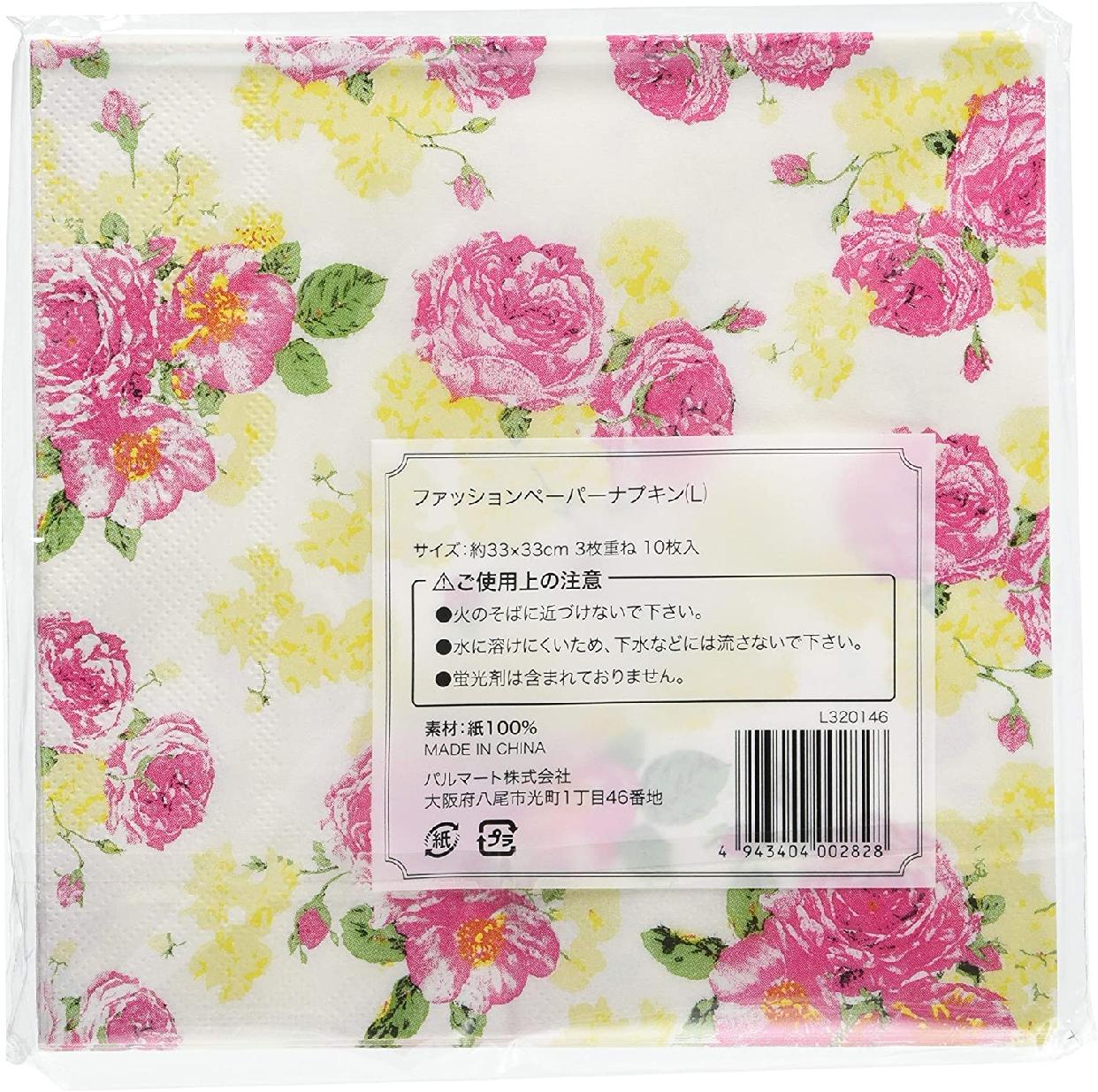 パルマート ファッションペーパーナプキンの商品画像2