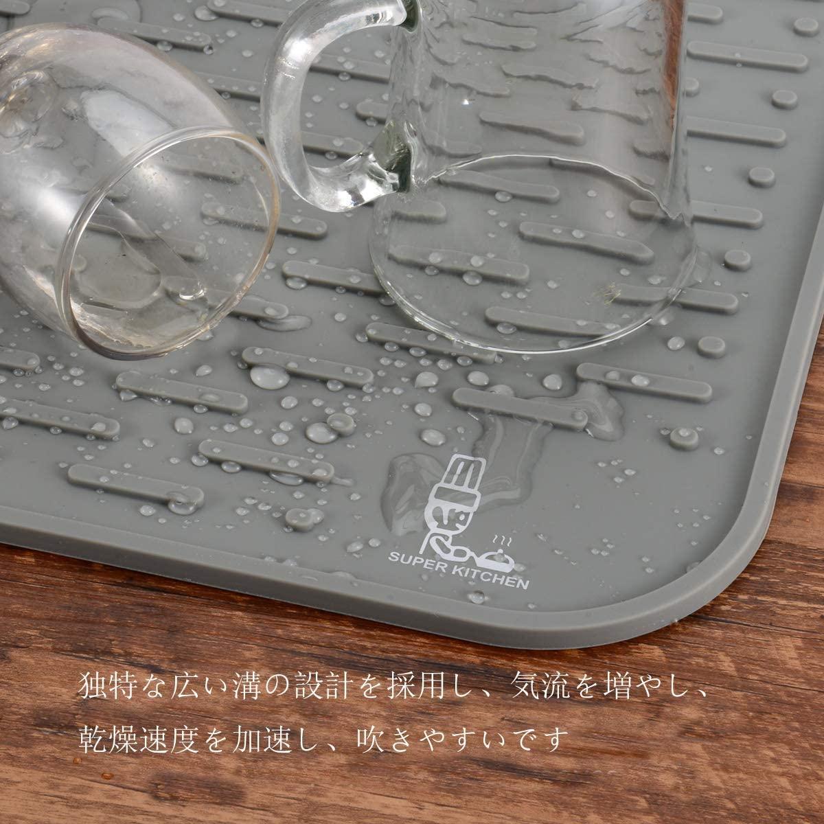 SUPER KITCHEN(スーパーキッチン) 大判 シリコン 水切りマットの商品画像9