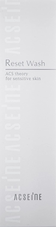 ACSEINE(アクセーヌ) リセットウォッシュの商品画像4