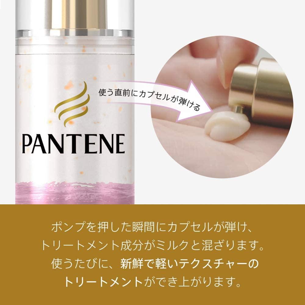 PANTENE(パンテーン) リペアー ゴールデン  カプセル ミルクの商品画像6