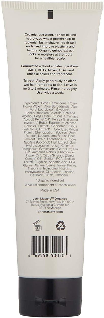 john masters organics(ジョンマスターオーガニック) R&Aヘアマスクの商品画像2