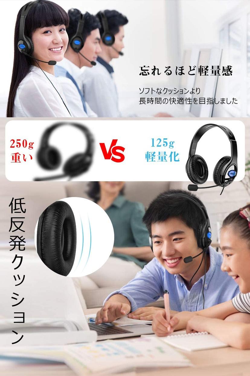 KYOKA(キョーカ) ノイズキャンセリングヘッドホン P4の商品画像5