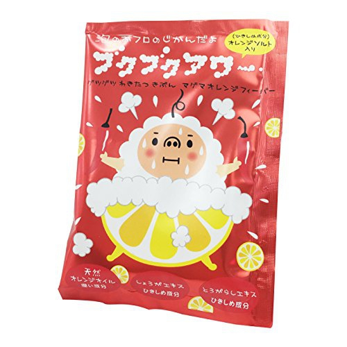 ブクブクアワー マグマオレンジフィーバーの商品画像