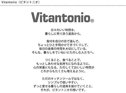 Vitantonio(ビタントニオ) マイボトルブレンダー VBL-50の商品画像5