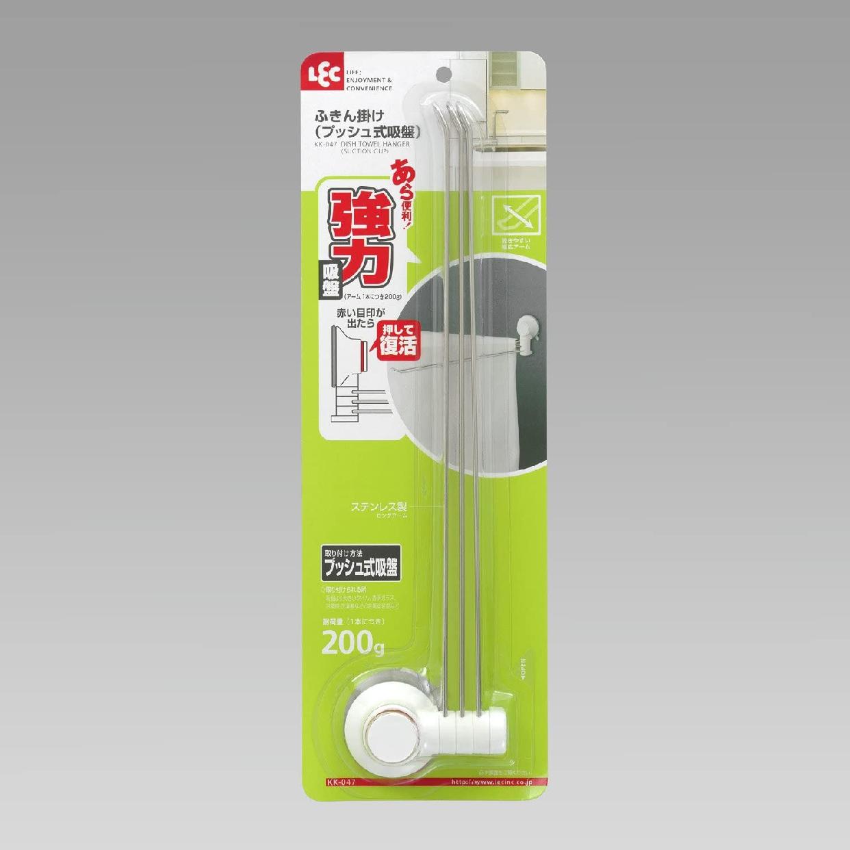 LEC(レック)あら便利 3本ふきん掛け プッシュ式吸盤タイプの商品画像4