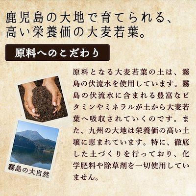 KOSEI(コウセイ) 国産フルーツ青汁の商品画像8