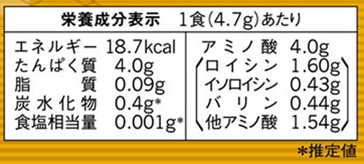 味の素(AJINOMOTO) アミノバイタル GOLDの商品画像8