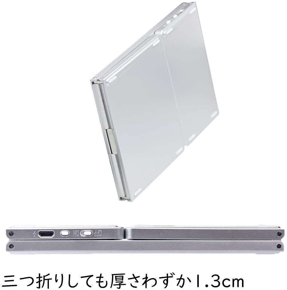 Agenstar(アジェンスター) 折りたたみ式 Bluetoothキーボード GZ-BCKTP3Dの商品画像4