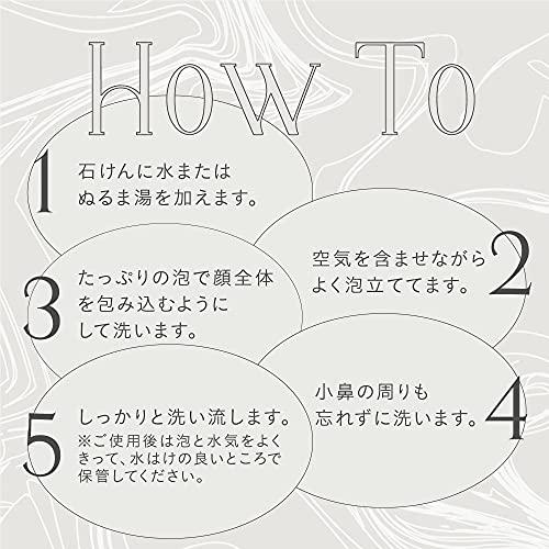 MIMURA(ミムラ) スキンケアソープの商品画像5