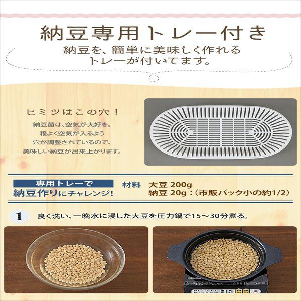 IRIS OHYAMA(アイリスオーヤマ)ヨーグルトメーカー PYG-10PNの商品画像6