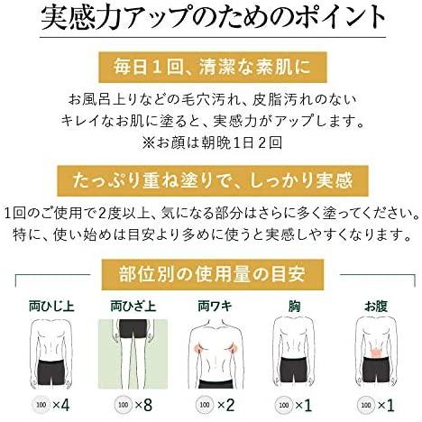 鈴木ハーブ研究所 パイナップル豆乳ローション メンズ用の商品画像9