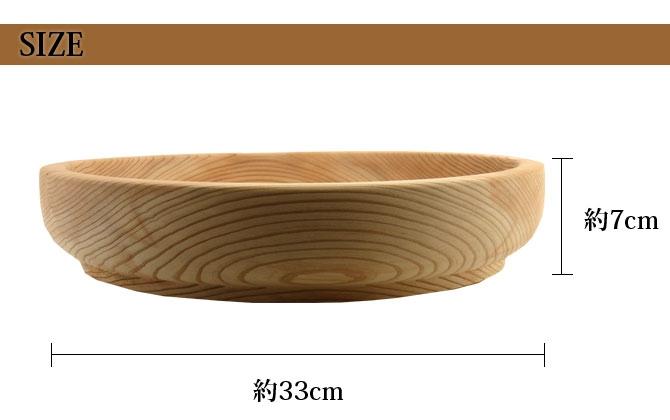 古家木工 寿司桶(糸底タイプ) 11号 33cmの商品画像2