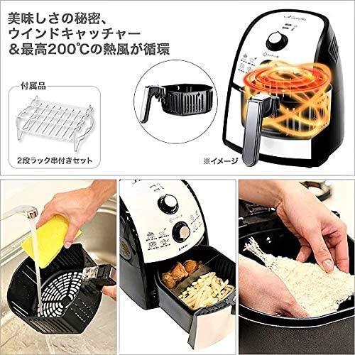 Karalla(カラーラ)熱風揚げ物調理機器 ノンフライヤー ホワイトの商品画像3