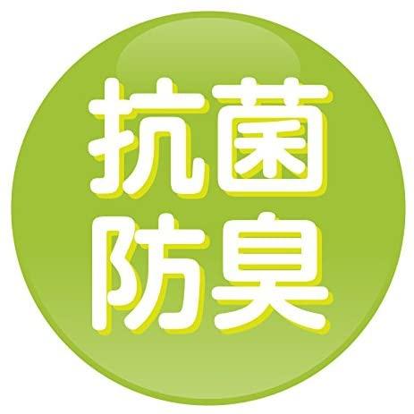中山式産業 外反母趾 テーピングサポーターの商品画像5