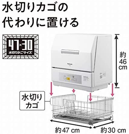 Panasonic(パナソニック) 食器洗い乾燥機 NP-TCM4-Wの商品画像6