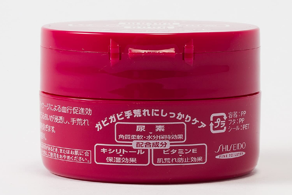 資生堂(SHISEIDO) 薬用モアディープの商品画像2