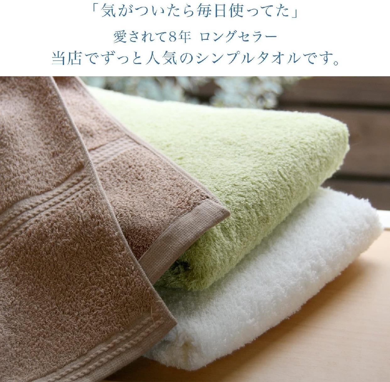 hiorie(ヒオリエ) デイリータオル バスタオルの商品画像3