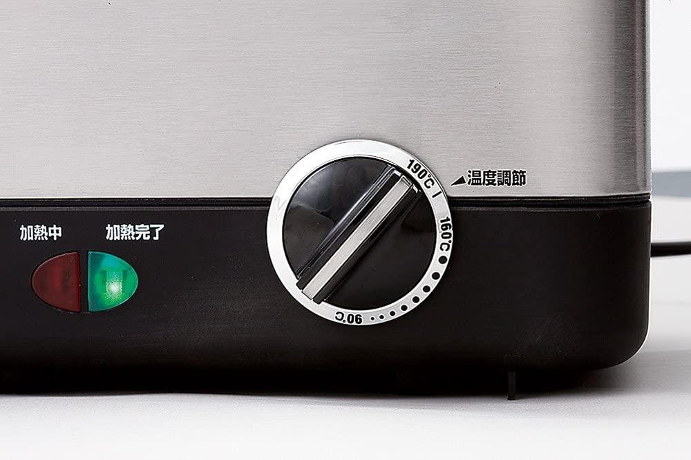Cuisinart(クイジナート) 電気フライヤー CDF-100JBS シルバーの商品画像3
