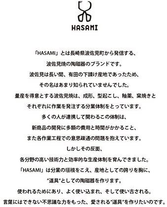 HASAMI(ハサミ) ブロックマグの商品画像6