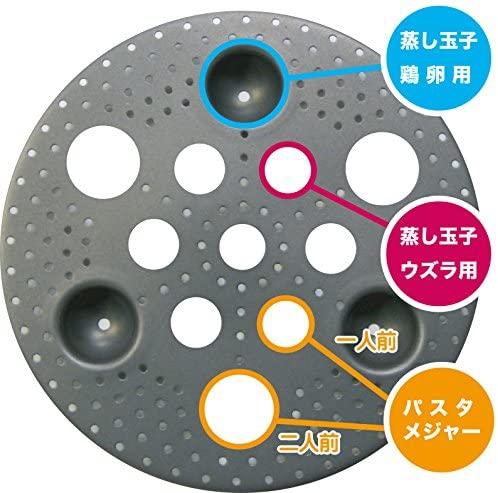 ウルシヤマ金属(ウルシヤマキンゾク)便利プレート フライパンで簡単蒸し調理 ブラックの商品画像2