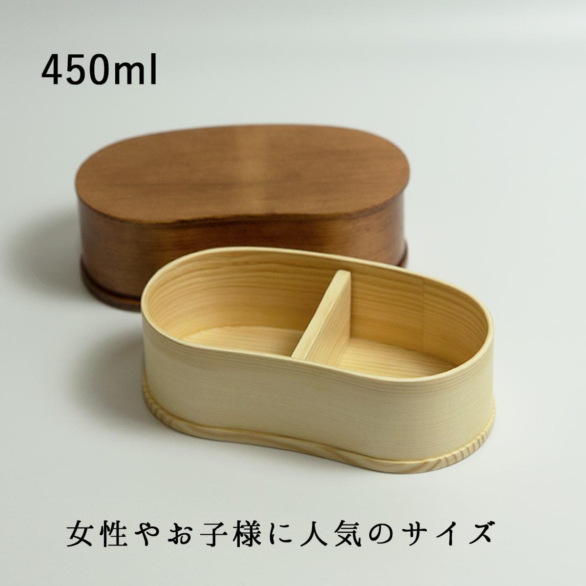 うるしギャラリー久右衛門(urushi gallery kyuuemon) お試し曲げわっぱ 弁当箱 一段 700mlの商品画像6