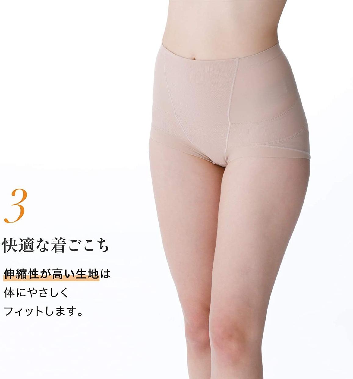 LECIEN(ルシアン)骨盤パンツ (ショート丈)の商品画像6