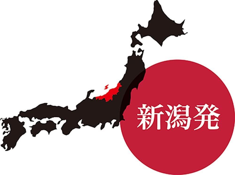 うるしやま ルミエール 炒め鍋の商品画像11