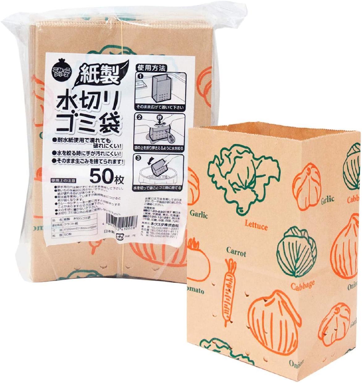 Nexta(ネクスタ) 紙製水切り袋「紙製ごみっこポイ」の商品画像