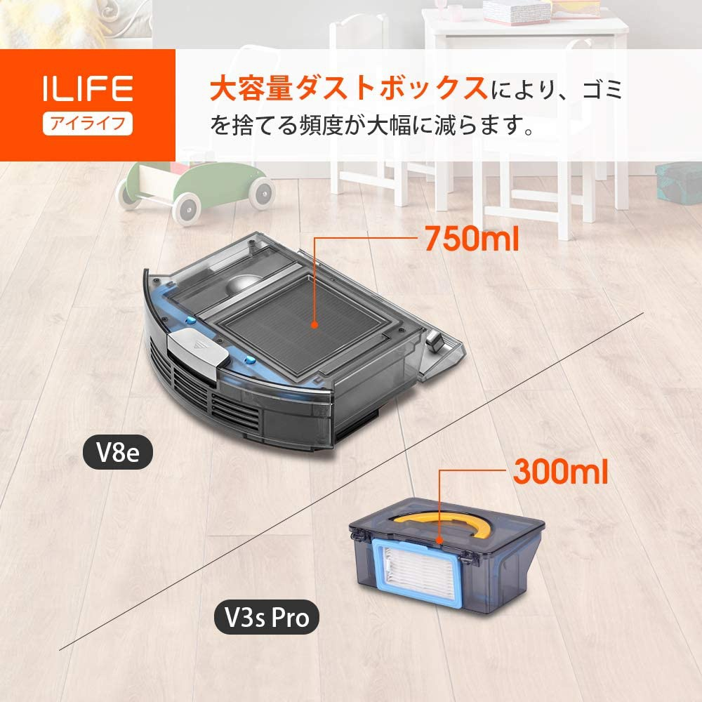 ILIFE(アイライフ) V8eの商品画像2
