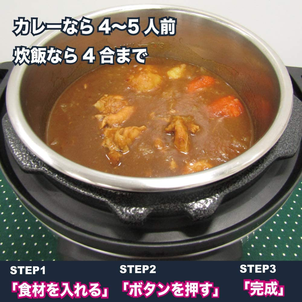 Instant Pot(インスタントポット)Nova Plus マルチ電気圧力鍋の商品画像11