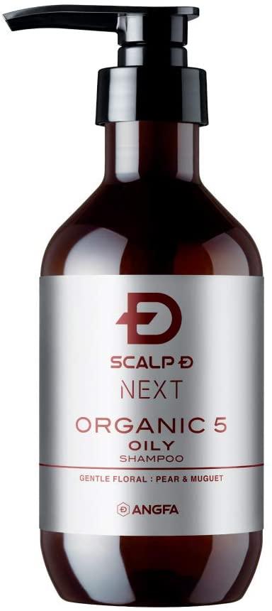 SCALP D(スカルプD)ネクスト オーガニック5 スカルプシャンプー オイリーの商品画像5