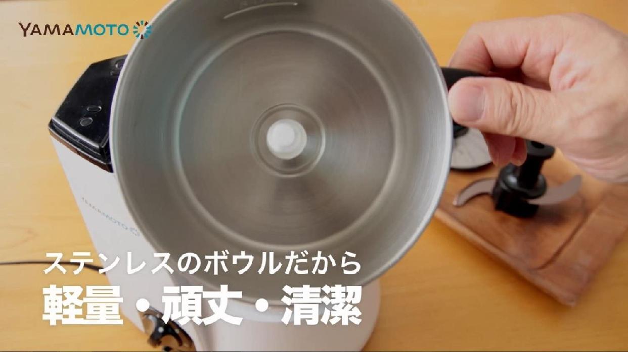 山本電気(YAMAMOTO) フードプロセッサー YE-MM41の商品画像5