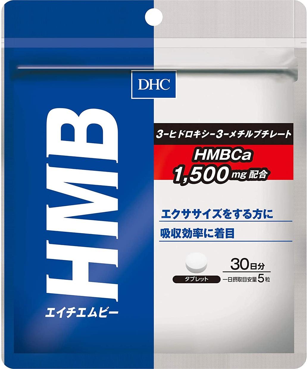DHC(ディーエイチシー) HMBの商品画像